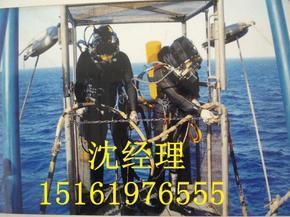 湖南潜水作业公司