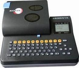 标映线号机打号机打码机S650