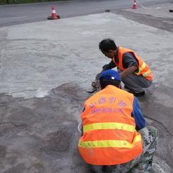 水泥混凝土路面找平修补材料,水泥路面修补新型材料
