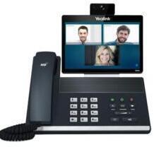 重庆电话视频会议系统(华为亿联小鱼)