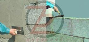 ◆JL-蒸压加气混凝土砌块专用砂浆
