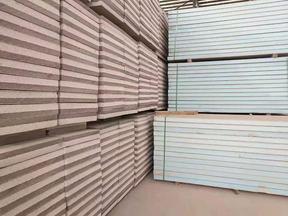 保温结构一体板生产厂家