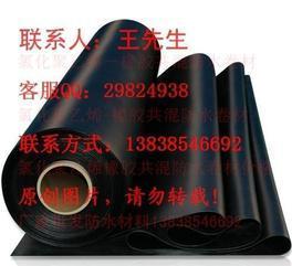 河南1.5厚氯化聚乙烯橡胶共混防水卷材料多少钱一平方多少钱