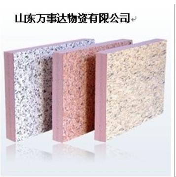 外墙保温板 外墙装饰板  金属保温板