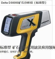 DeltaDS6000矿石分析仪(标准型)