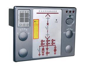 SD-CK9600开关柜智能操控装置