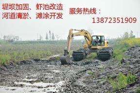 泉州南平水陆挖掘机租赁_商机_