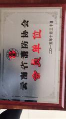 云南65型断桥防火窗,50型铝包钢防火窗厂家,厂价直销,价格聚划算