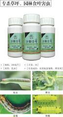 沙斯2号,专杀草坪园林食叶害虫,草坪园林杀虫剂
