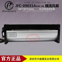 带电容贯流风机台湾金亿翔JFC-09031A23H-3B