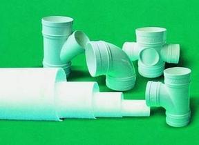 PVC.UPVC喷灌喷头土工布