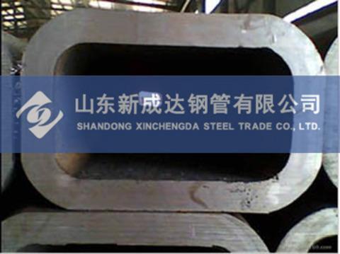 方形钢管生产厂家——矩形无缝钢管现货