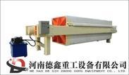 程控全自动压滤机|2000型程控全自动压滤机生产厂家