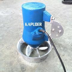 QJB铸件式潜水搅拌机 潜水搅拌机生产厂家 凯普德