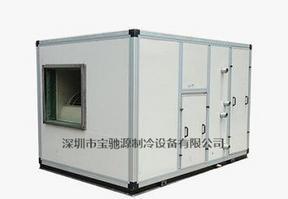 组合式风柜  宝驰源  BCY-20L2H