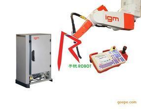 IGM机器人日常保养服务