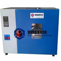 工业烤箱烘箱 高温干燥箱