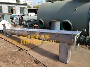 神木圆管无轴绞刀螺旋给料机直供厂家沧州重诺