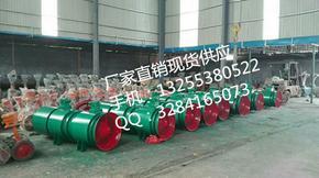 FBDNo8.0/2×55KW煤矿局扇风机,安全防爆