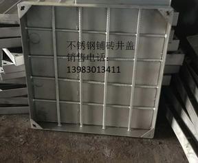重庆不锈钢井盖厂家13983013411