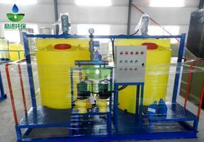 【工业循环水加药装置】配置