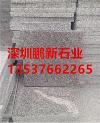 深圳大理石厂家-花岗岩路牙石厂家-路侧石厂家