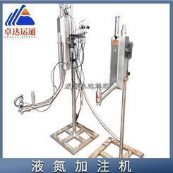 瓶装矿泉水液氮滴注设备/滴氮机