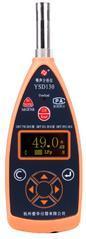 爱华YSD130型噪声分析仪