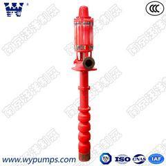 轴流深井消防泵轴流消防泵深井消防泵轴流深井消防泵厂家