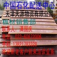 供应65Mn钢板50Mn钢板65Mn弹簧钢板