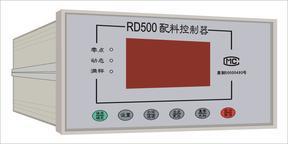 RD500混凝土配料机控制器