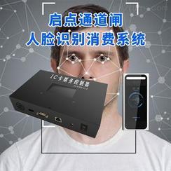 机关食堂人脸识别消费机,微信充值订餐收费系统安装