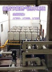 小區集中供暖供熱燃氣鍋爐 節能環保燃氣熱水鍋爐