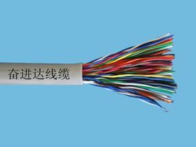 奋进达 室内通信电缆 HPVC10*2*0.4