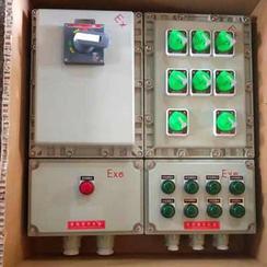 304室内不锈钢配电箱家用基业箱明装电控箱电气柜防爆接线箱定做