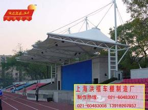 上海膜结构停蓬上海钢结构车棚上海膜结构停车棚设计