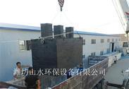永州WSZ1-50地埋式一体化污水处理设备