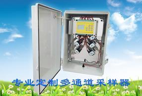 北京康威能特大气采样仪专业生产