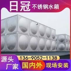 佛山桂城镀锌板装配式箱泵一体不锈钢保温水箱价格