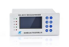 環網柜充氣柜微機綜合保護裝置 微型綜合保護裝置
