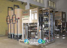 大型水处理厂家,水处理制造商,超纯水处理设备