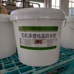无机渗透结晶防水涂料 无机渗透型防水剂