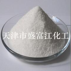 天津厂家批发 聚丙烯酰胺 PAM净水絮凝剂 污水脱泥处理 特价促销