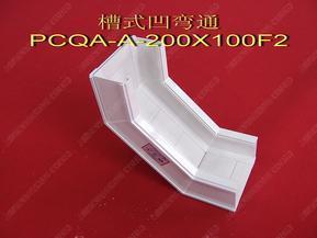 塑钢桥架合金塑料电缆桥架槽式配件