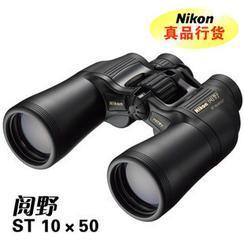 日本尼康NIKON双筒望远镜阅野ST10x50CF