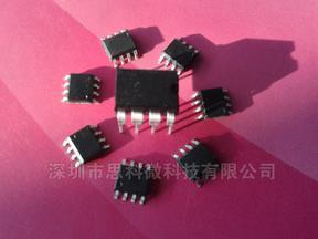 楼宇音乐芯片,楼宇对讲IC,8脚语音播放芯片