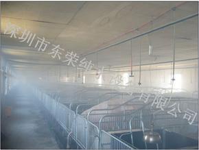 养兔场喷雾除臭设备喷雾降温系统机器