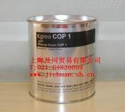 铜膏装配油膏