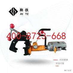 喀什鞍铁电务专用钻孔机轨道钻孔专用整机机型号全