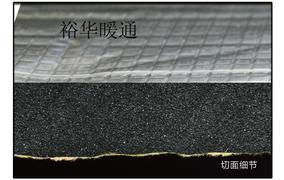郑州欧诺2017新型下水管专用隔音棉(吸音棉)